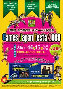 GJF2009.jpg