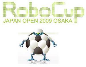 ROBOCUP2009.jpg