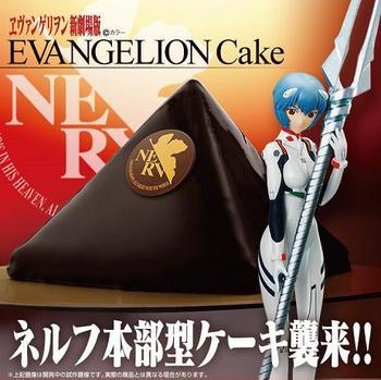 eva_cake_201008.jpg