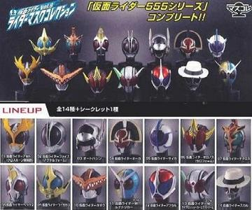 rider_mask09.JPG