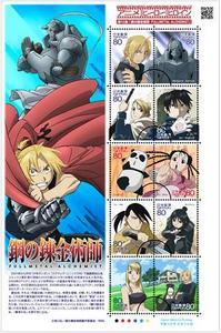 stamp_13.JPG