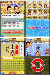 zatugakuo_DS.png