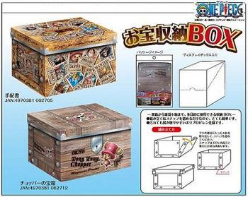OP_BOX2.JPG