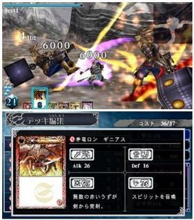 BS_HS_PSP.JPG