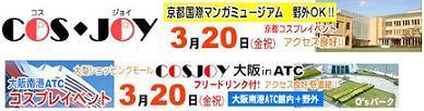 CJ2009.jpg