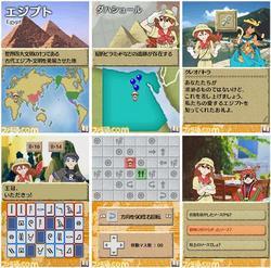 DS_FUSHIGI.jpg