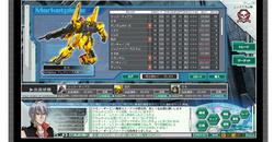 GNO3_ss04.jpg