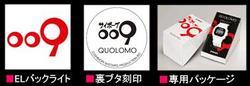 G_009_02.jpg