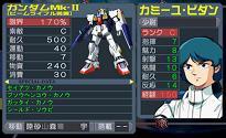 G_Kamiyu.jpg
