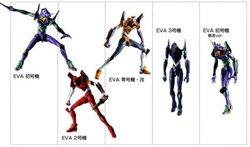 HDM_EVA_5.jpg