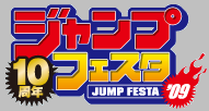 JF2009.PNG