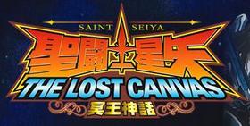 LOST_CANVAS.JPG