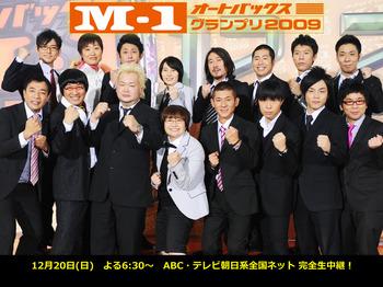 M1GP2009_Mem.jpg