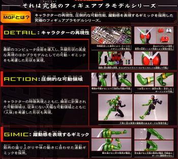 MG_riderW.jpg
