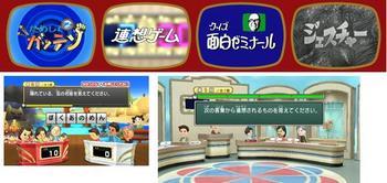 NHK_QUIZ.JPG