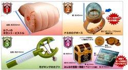 O_P_items.jpg