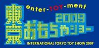 TOSHOW2009.jpg