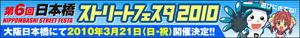 banner_st2010_2.jpg