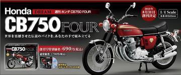 dea_CB750F.JPG