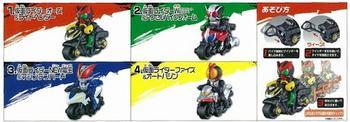 duch_rider2.jpg