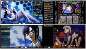 eva_pachisuro_PSP.JPG