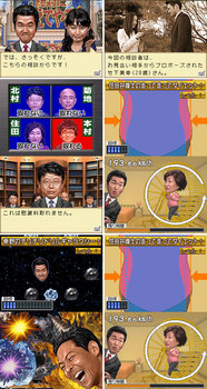 gyoretsu_DS.jpg