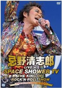imawano_DVD.jpg