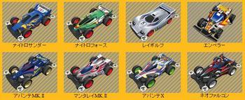 mini4WD_DS.JPG