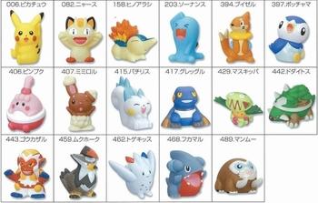 pokemon_anime_select.jpg