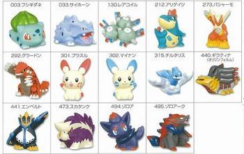 pokemon_zenkoku8.jpg