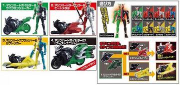 rider_W_change.jpg