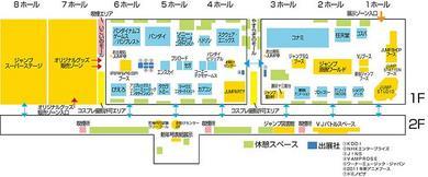 JF_2011_in.JPG
