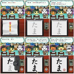 tamagochi_DS.jpg